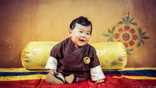 Кралят на Бутан показа сина си