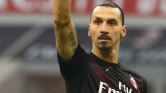 Златан Ибрахимович напуска Милан след края на сезона?