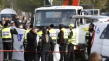 Терористична атака с камион в Йерусалим