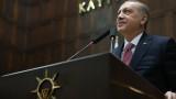 "Ердоган беснее срещу ""бездушните, неморални и безочливи"" САЩ"