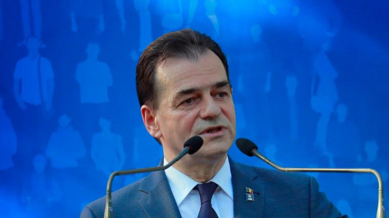 Опозицията в Румъния внесе вот на недоверие срещу кабинета