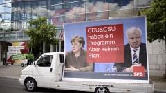 """САЩ повече не са """"приятели"""" на християндемократите на Меркел"""