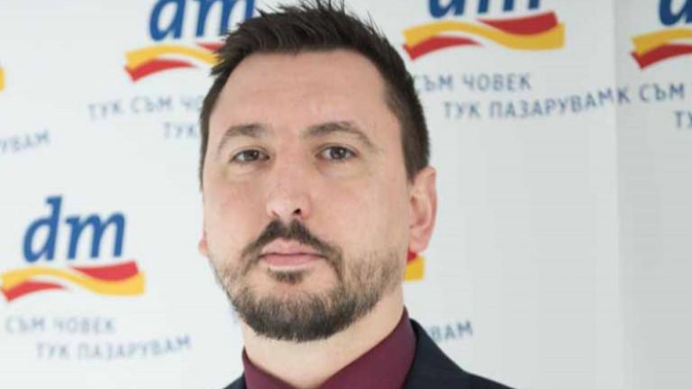 Веригата дрогерии dm може да открие до 100-120 магазина в България