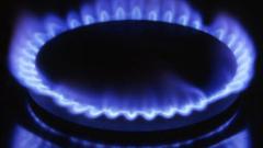Булгаргаз предложи по-ниски цени на синьото гориво от 1 юли