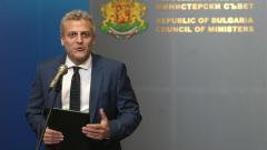 Търговията да отстъпи на медицината, призова Москов
