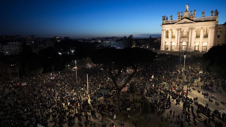 Десетки хиляди в Болоня на протест срещу Салвини и крайната десница