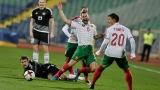 България с отлична статистика срещу Беларус
