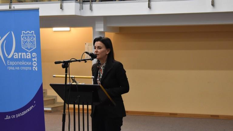 Заместник-министърът на младежта и спорта Ваня Колева проведе среща с