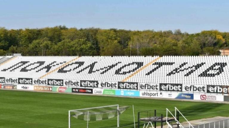 Само четири отбора у нас с над 30% зает от фенове капацитет на стадиона