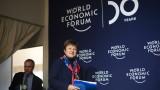 МВФ прогнозира забавяне на световната икономика заради санкциите на САЩ и други фактори