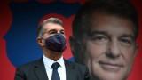 Жоан Лапорта поиска референдум за Суперлигата