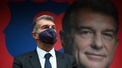 Жоан Лапорта: Суперлигата е решение