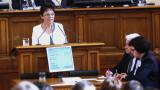 БСП отчитат рекорден недостиг на учители