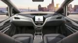 SoftBank съинвестира 500 млн. долара в китайска компания за автономни превозни средства