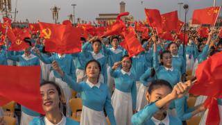 Китай отзова посланика си в Литва и насърчи Литва да направи същото
