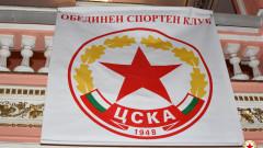 ОСК ЦСКА ще награди най-добрите спортисти и треньори за 2019 година