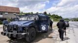 Сърбия: Косово създава гета за сърби