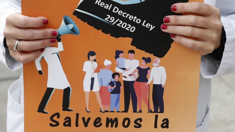 Испания с над 400 починали за денонощие