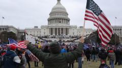 US Конгресът под блокада, протестиращи проникнаха в сградата