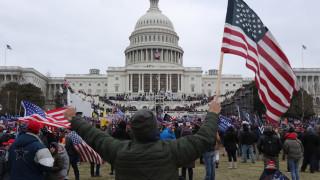 Exxon, Pfizer, Apple и още 14 000 компании искат отстраняването на Доналд Тръмп
