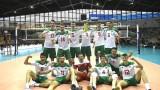 България излиза срещу Гърция в спор за титлата на Балканиадата U17 в София
