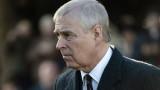 САЩ настоява Британия да предаде принц Андрю за разпит като свидетел по делото Епстайн