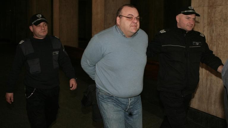 Апелативният съд даде 20 години затвор на Чеци