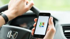 Google спря да обновява приложенията си за iPhone, за да не разкрие как ползва данните на потребителите