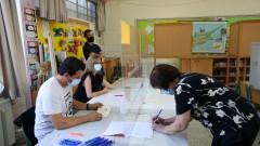 Приключиха парламентарните избори в Кипър