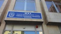 Асеновград няма да има общинска полиция