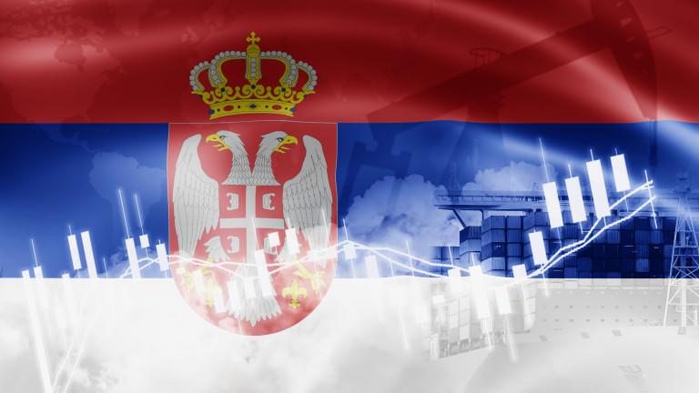 Икономиката на Сърбия може да се окаже най-устойчива в Югоизточна Европа в края на 2020-а