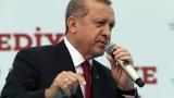 """Турция пожела да се присъедини към САЩ за настъпление срещу """"Ислямска държава"""" в Ракка"""