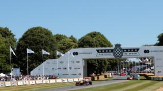 Кой бе най-бърз на Фестивала на скоростта тази година? (ВИДЕО)