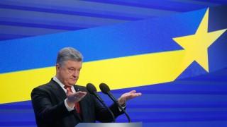 Украйна одобри законопроект за създаване на антикорупционен съд