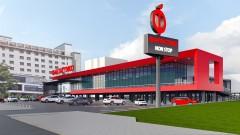 """""""Фантастико"""" откри магазин за 24 милиона в София и планира още два извън столицата"""