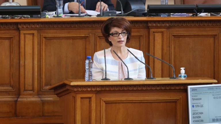 ГЕРБ обвини и Радев, и служебния кабинет за провала на Народното събрание