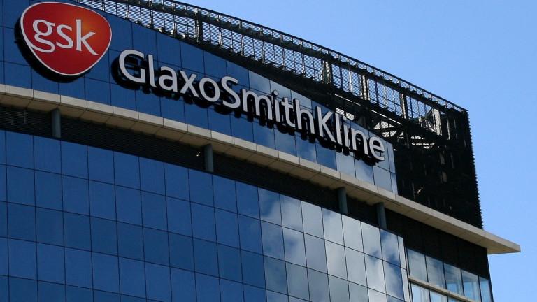 Британският фармацевтичен гигант GlaxoSmithKline обяви в понеделник, че ще придобие