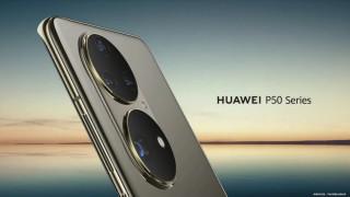 Най-големият сензор на камера в телефон на пазара