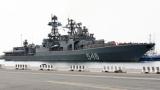 Кораби на Северния руски флот напуснаха Ламанша, навлязоха в Бискайския залив