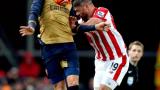 """Арсенал със стратегическо реми срещу """"грънчарите"""" (ВИДЕО)"""