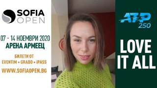 Покана от певицата Маги Джанаварова за Sofia Open 2020