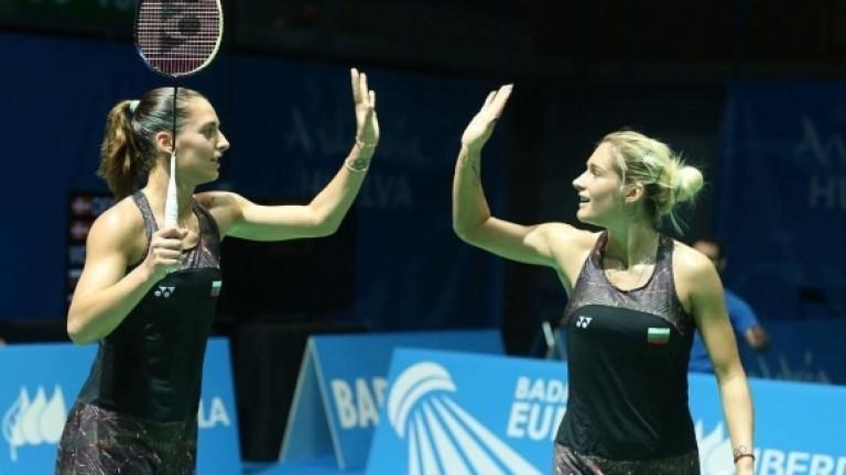 Габриела и Стефани Стоеви се класираха за финала на Открития