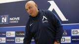 Георги Тодоров: ЦСКА има леко предимство, трябва да бъдем много внимателни