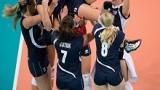 Ясни са четвъртфиналистките на Европейското първенство