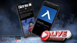 Контролите на Левски ще се излъчват на живо в клубното приложение