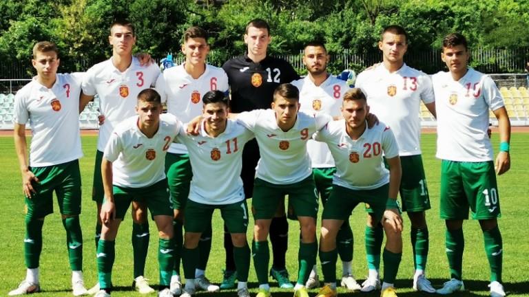 България U19 изпусна победата на Северна Македония