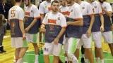 Първа победа на Берое в Балканската лига