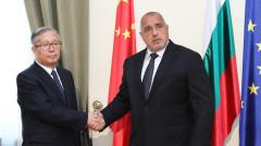 Китай хвали бързото развитие на България начело с Борисов