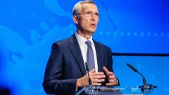 Столтенберг призова за обединено НАТО заради Афганистан и срещу Русия и Китай