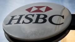 Най-голямата европейска банка надхвърли очакванията